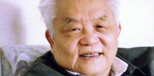 Wenjun Wu, 1919-2017